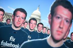 احضار مدیر فیس بوک به کنگره