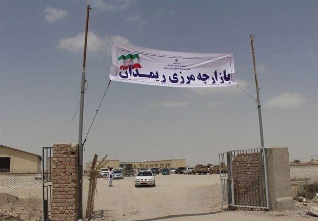İran ile Pakistan arasındaki Rimdan Sınır Kapısı açıldı