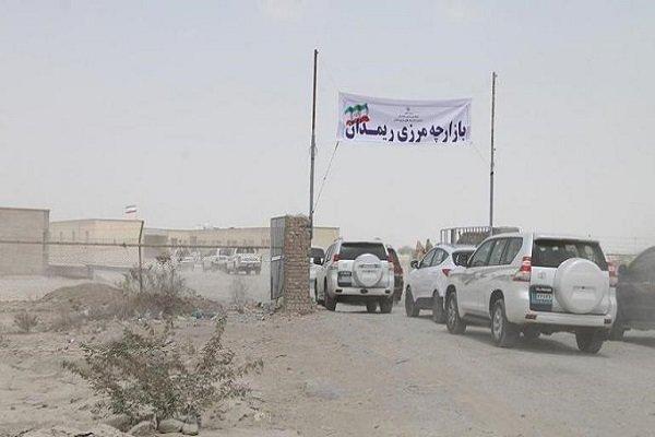 Rimdan border to ease Iran-Pakistan mutual trade: MP