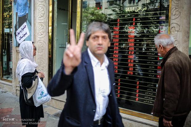غرق شدن در انتزاع دلار و طلا، اختلاس و آقازاده؛ دنیای کوچک ایرانی