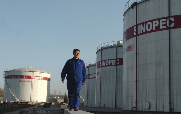 China's Sinopec says US sanctions ineffective on Iran oil imports