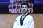 نوجوانان ایران روی نوار طلایی/ اشکوریان طلای ششم را کسب کرد