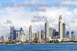 کنفرانس بینالمللی