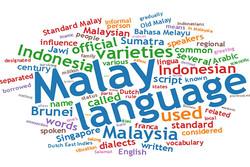 زبان مالایی