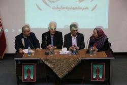 افراد برتر جشنواره داستان کوتاه استان قزوین معرفی شدند