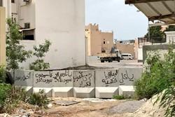 الداخلية البحرينية تشدد الحصار على منزل اية الله قاسم