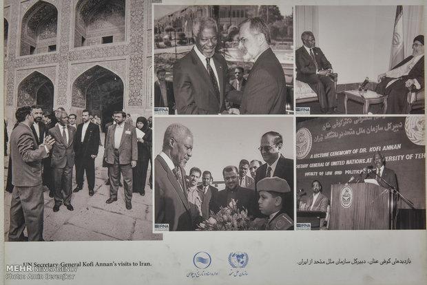 معرض للصور بالتعاون مع منظمة الامم المتحدة وإيران في شيراز