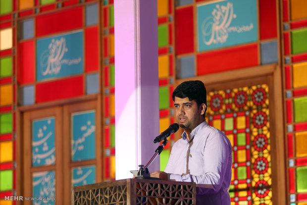 Tahran'da Uluslararası İnkılap Şiiri Festivali gerçekleşti