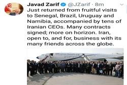 ایران برای تجارت با دوستان فراوانش در سراسر جهان آماده است