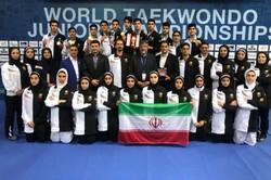 ايران تتوج ببطولة العالم بالتايكواندو للناشئة