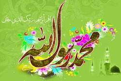 جشن عید مبعث در ۴۵ روستای شهرستان تویسرکان برگزار شد