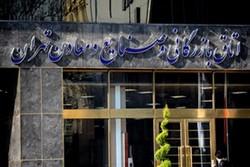 رئیس کمیسیون تسهیل تجارت اتاق تهران تعیین شد
