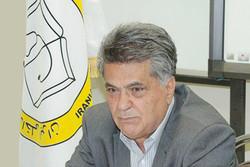 ایرج خسرونیا