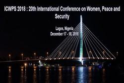 کنفرانس بین المللی