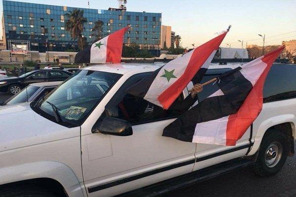 Suriye halkından ABD saldırısına anlamlı tepki