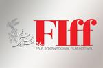 گفتگوی نادر طالب زاده با مهمانان خارجی جشنواره جهانی فیلم فجر