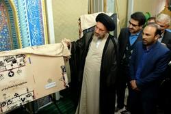 حوزه هنری کهگیلویه و بویراحمد