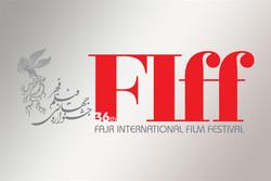 انطلاق سوق الأفلام لمهرجان فجر السينمائي الدولي ال36 في طهران