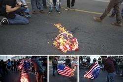 یونان میں شام پر امریکی اور مغربی ممالک کے حملے کے خلاف مظاہرہ