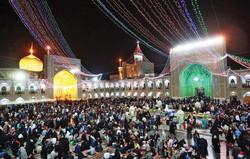 Eid al-Mabath