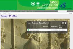ایران در کنوانسیون بازل - کراپشده