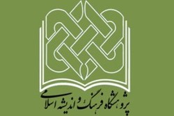 نشست چالشهای مدیریت جهادی در آموزش و پرورش برگزار میشود