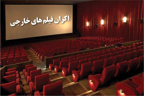 سالن سینما درست