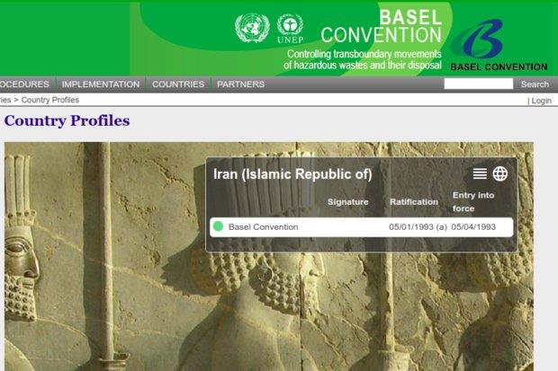 پیام تبریک کنوانسیون بازل برای ایران