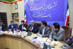برگزاری جشنواره ملی سینمایی درکردستان/ ایجاد خانه موسیقی