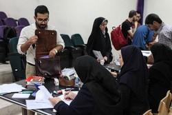 شرایط حذف ترم دانشجویان تحصیلات تکمیلی دانشگاه خوارزمی اعلام شد