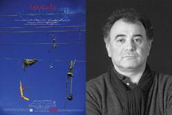 ۲۸ سال عکاسی آلفرد یعقوبزاده از فلسطین در تهران نمایشگاه می شود