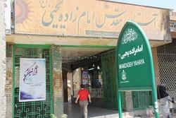 گرد فراموشی بر میراث مذهبی همدان/ بقعه امامزاده یحیی رها شده است