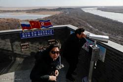 Çin ile Kuzey Kore arasındaki sınır bölgesi