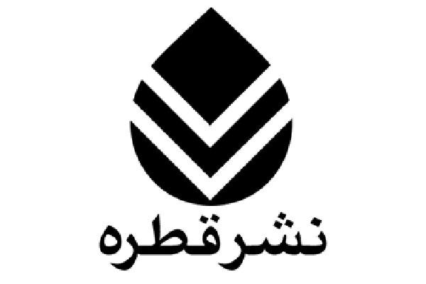 اجرای طرح اجاره کتاب در کتابفروشیهای ۱۲ استان کشور