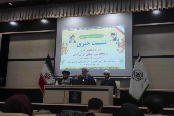 «یک کتاب، یک امت»؛ شعار مسابقات بین المللی قرآن امسال شد