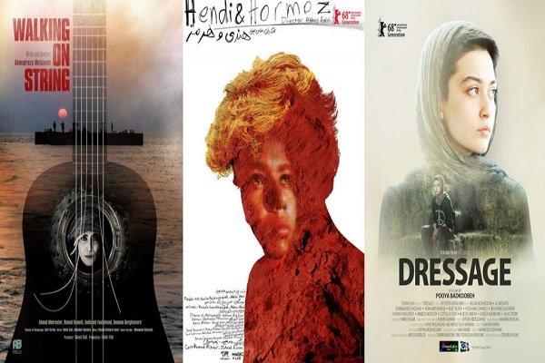 """نخبة من الافلام الايرانية والأجنبية في""""مهرجان المهرجانات"""" بفجر الدولي 36"""