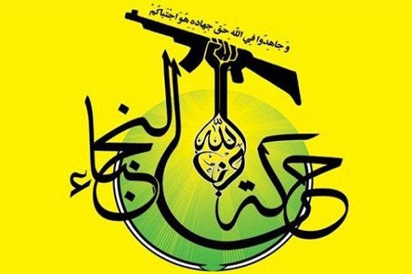 Al-Nujaba's response to missile attack against Camp Taji