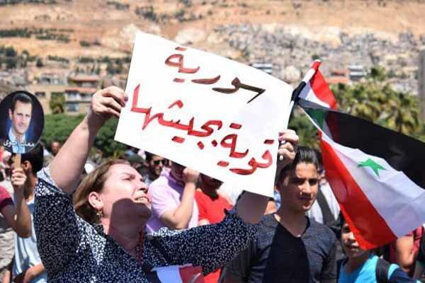 تظاهرات مردم الرقه ضد حضور نظامیان آمریکایی