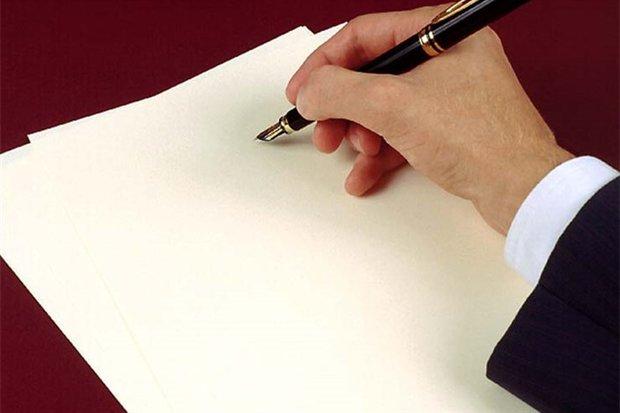 گلایه سمنها ازعملکرد ریاست ستاد توانافزایی سازمانهای مردمنهاد