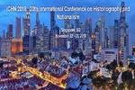 کنفرانس بینالمللی تاریخ شناسی و ملی گرایی برگزار می شود
