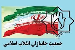 اعضای شورای مرکزی جمعیت جانبازان انقلاب اسلامی انتخاب شدند
