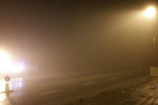 مه گرفتگی - کراپشده