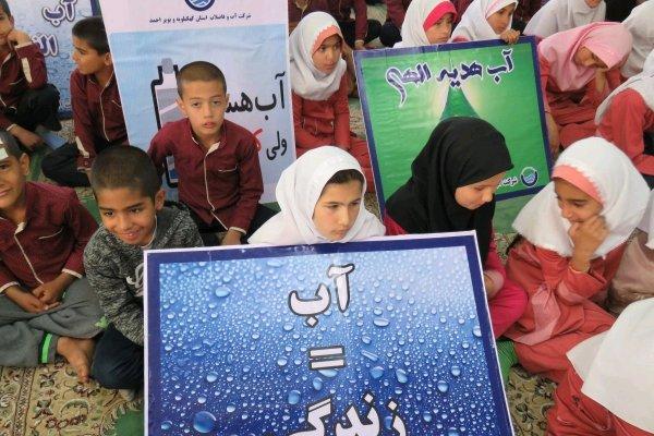 طرح همیار آب در بیش از ۳۰۰دبستان استان اجرایی می شود