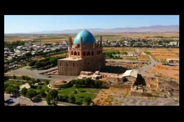مستند ایران