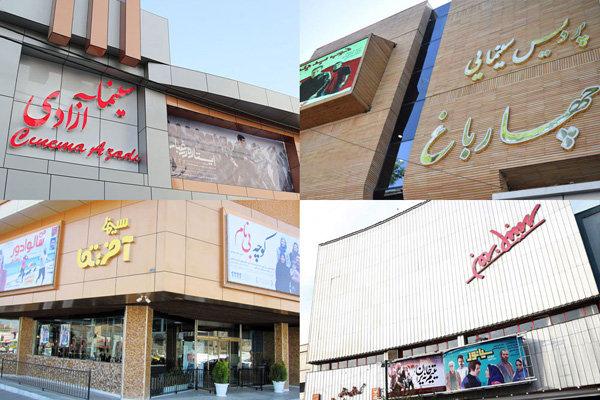 رشد ۴۰ درصدی مخاطبان سینماهای حوزه هنری در فروردین ۹۷