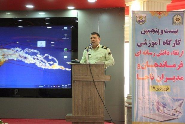 کارگاه ارتقای دانش رسانهای فرماندهان و مدیران ناجا برگزار شد