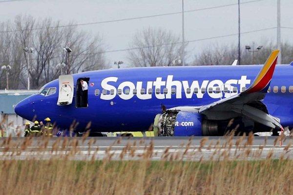 فرود اضطراری یک هواپیما در فرودگاه «فیلادلفیا» یک کشته درپی داشت