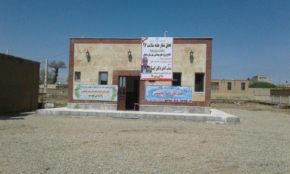 ۲۰۰ پروژه بهداشتی در زنجان به بهرهبرداری رسیده است