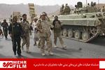 Yemenli güçlerin Suudileri uğrattığı yenilgiler: Video