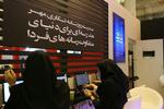 ثبتنام دورههای مدرسه روزنامهنگاری مهر آغاز شد